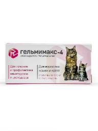 Apicenna «Гельмимакс-4»