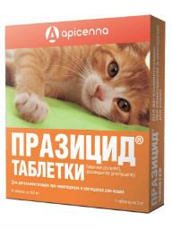 Apicenna «Празицид» таблетки